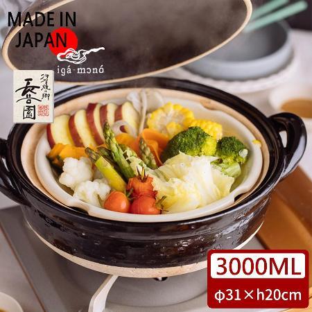 【日本長谷園伊賀燒】冷熱兩用多功能調理健康蒸煮鍋(3-5人)