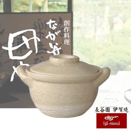 日本長谷園伊賀燒 多功能調理 迷你小陶碗鍋 白