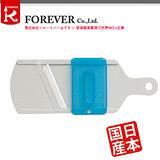 【FOREVER】日本製造鋒愛華 陶瓷削片刀