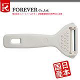 【FOREVER】日本製造鋒愛華 銀鈦削皮刀