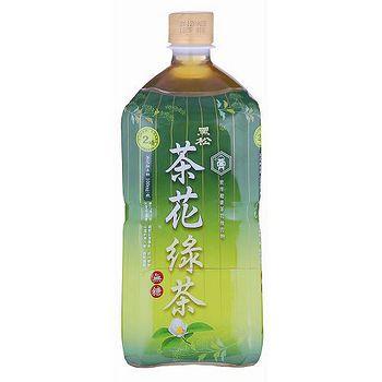 黑松茶花綠茶975ml