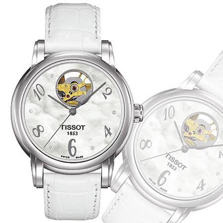 TISSOT Dressport 心跳機械腕錶(T0502071611600)-白