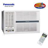 Panasonic國際牌3-5坪用R410a左吹窗型冷氣CW-G20SL2