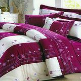 《紫夜星空》100%純棉雙人四件式涼被床包組(台灣製)