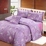 《紫葉情花》100%純棉雙人四件式涼被床包組(台灣製)
