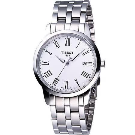 TISSOT CLASSIC DREAM 經典鋼帶腕錶(T0334101101301)-白