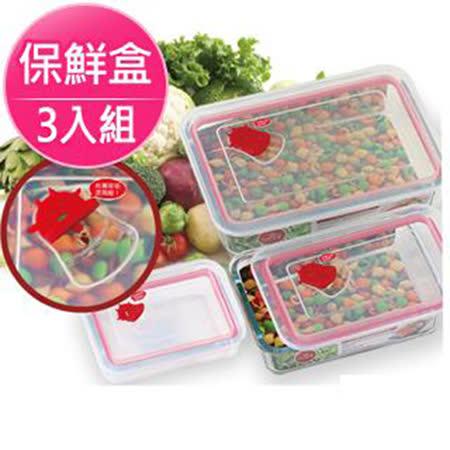 【牛頭牌】小牛長方型耐熱玻璃保鮮盒3件組(250+550+1250ml)