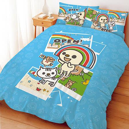 【享夢城堡】OPEN!郊遊趣系列-雙人四件式床包薄被套組