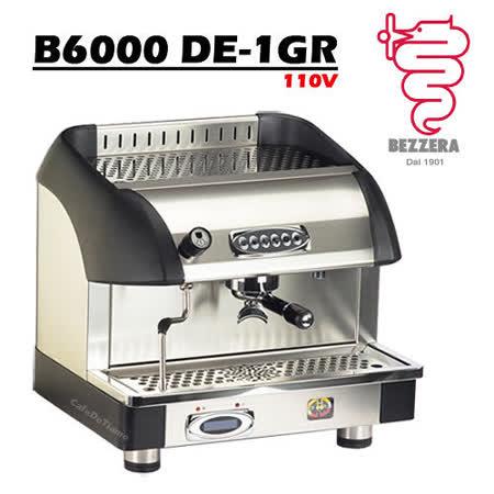 BEZZERA B6000 DE-1GR 營業用 半自動咖啡機 110V (HG0977)