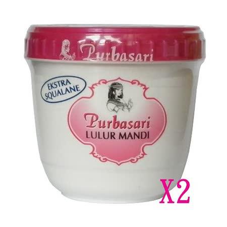 Purbasari Lulur SPA 去角質磨砂霜-角鯊烯250g二入組