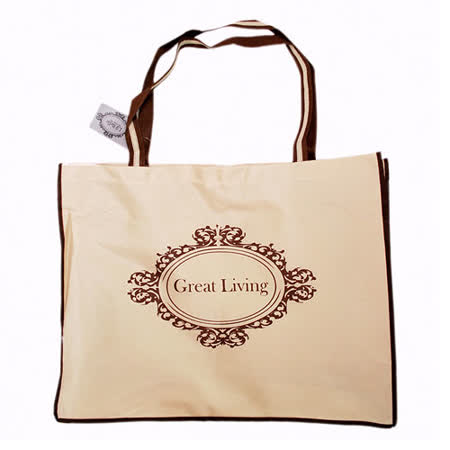 Great Living格蕾寢飾精品館 《時尚環保購物袋》 寢具收納購物袋二入