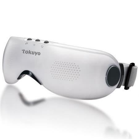 TOKUYO FUN睛鬆眼部按摩器 TS-171AA
