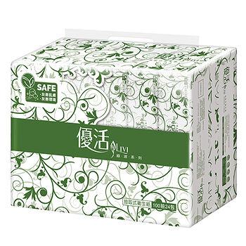 優活Livi抽取式衛生紙100抽*24包