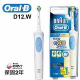德國百靈-歐樂B Vitality活力亮白電動牙刷(D12023W)附原廠專用刷頭共2入