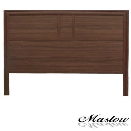 【Maslow-流行胡桃加高型】加大床頭片-6尺