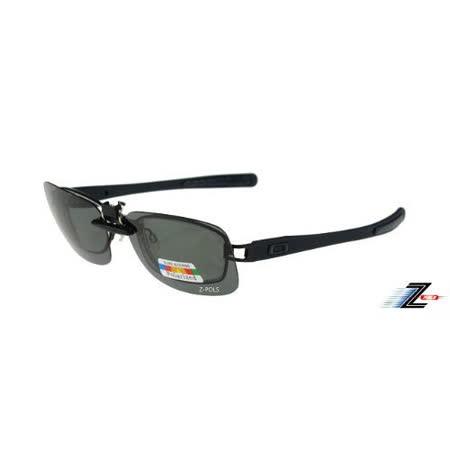 【視鼎Z-POLS 最新設計款】新型夾式設計頂級偏光鏡 抗UV 超輕材質 超好上掀 近視族必備帥氣眼鏡!檢驗合格 全新上市