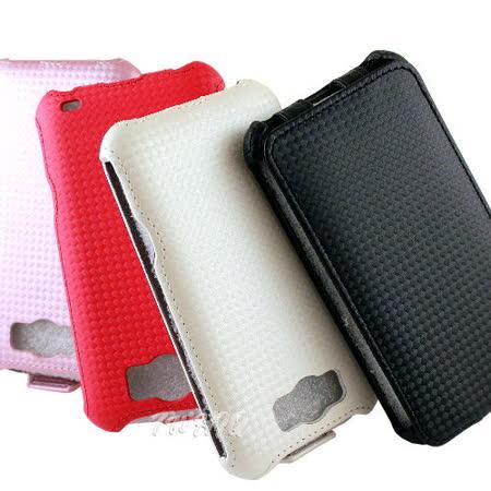 HTC Sensation XL 鑽石紋掀蓋式手機皮套