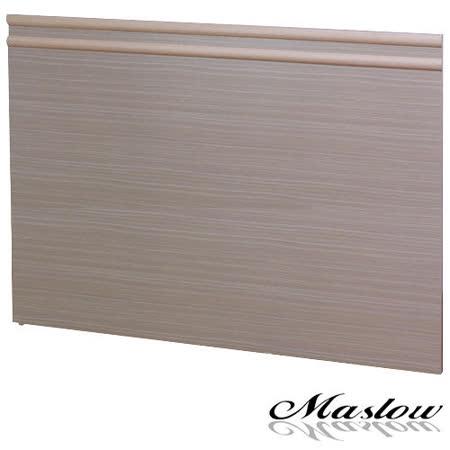 【Maslow-簡約白橡加高型】單人床頭片-3.5尺(木心板)