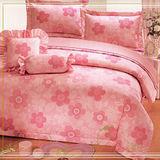 《粉嫩花語》100%純棉加大四件式床包被套組(台灣製)