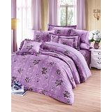 《紫海夢采》100%純棉加大四件式床包被套組(台灣製)