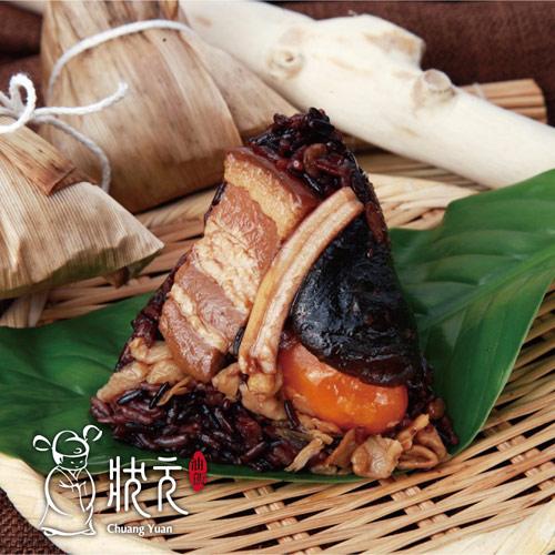 【狀元油飯】紫米養生粽 15粒 (170g/粒)
