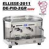 BEZZERA ELLISSE-2011-DE-PID-2GR 營業用 半自動咖啡機 220V (HG0980)