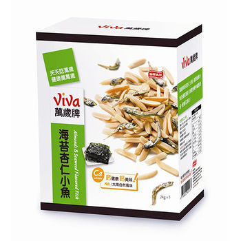 萬歲牌海苔杏仁小魚24g*5入/盒