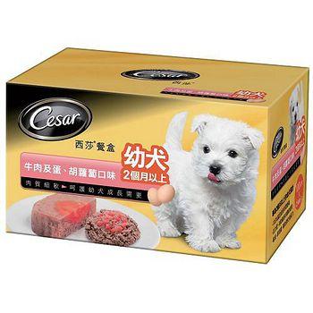 西莎精緻狗罐頭-牛肉及蛋、胡蘿蔔(幼犬)100g*6入