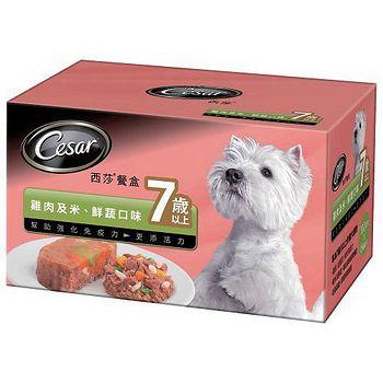 西莎精緻狗罐頭-雞肉及米、鮮蔬(7歲以上熟齡犬)