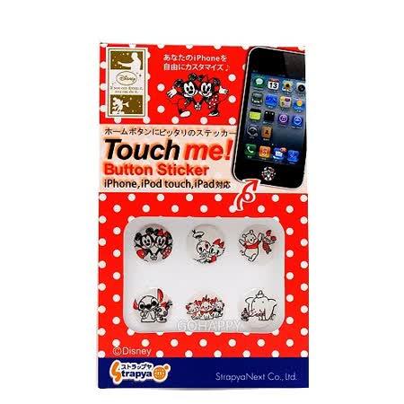 日本進口Disney手繪風【傳遞愛情與友情】iphone/ipad造型home鍵貼6入