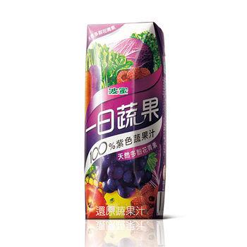 波蜜一日蔬果100%紫色蔬果汁250ml*6入