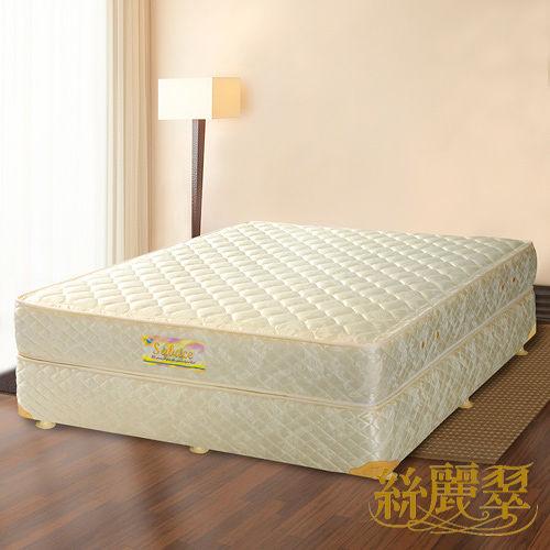 【絲麗翠-2線爵品】雙人加硬式彈簧床墊