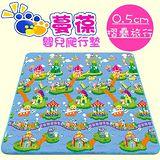 蔓葆嬰兒爬行墊 遊樂園(薄款攜帶型) 200*180*0.45cm 遊戲墊/野餐墊/地墊