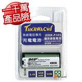 Panasonic 副廠電池相容於(HHR-P105)