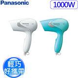 『PANASONIC』☆國際牌 折疊式輕巧型吹風機 EH-ND11