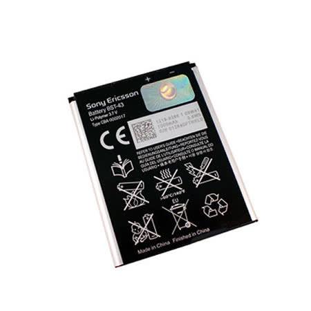 原廠電池 Sony Ericsson BST43 Yari U100 Elm J10 Hazel J20 J108 J108i Mix Walkman WT13i txt CK15i 1000mAh