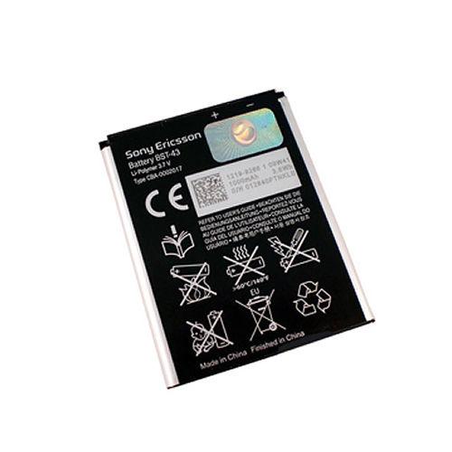電池 Sony Ericsson BST43 Yari U100 Elm J10 Haze