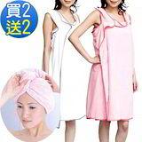 【買2送2浴帽】2百變浴巾+送2浴帽