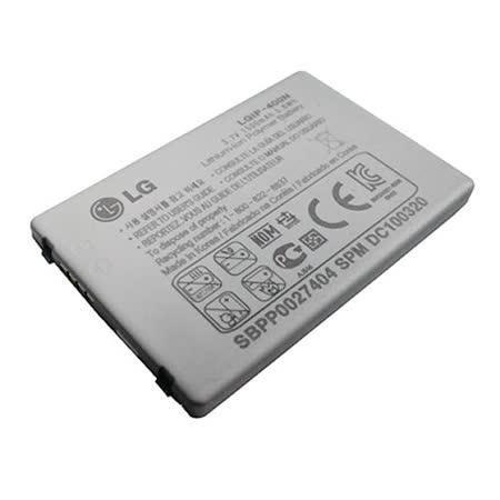 原廠電池 LG LGIP400N GM750 GT540 GW620 GX200 GX500 GX300 P525 1500mAh