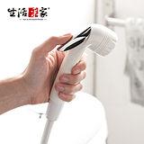 【生活采家】浴室多用途清潔沖洗器#221C