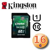 金士頓 Kingston 30MB/s SDHC UHS-I Class10 16GB 記憶卡