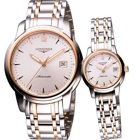 LONGINES Saint-Imier 18K玫塊金機械對錶(L27665727+L226357)
