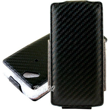Sony Ericsson Xperia arc /LT18i 動感卡夢紋 下掀式/掀蓋式 手機皮套
