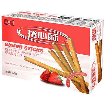 盛香珍捲心酥-草莓口味200g