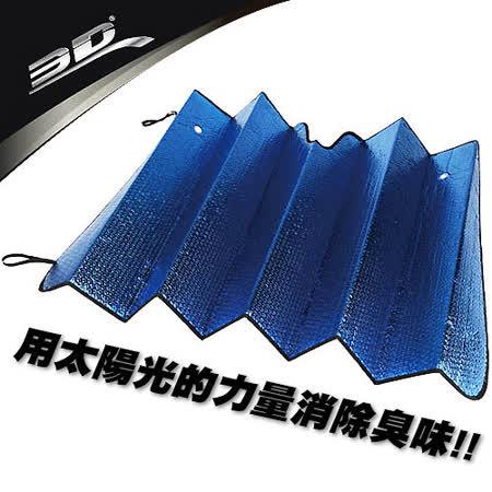 3D光淨化消臭氣泡遮陽板/SUV車型