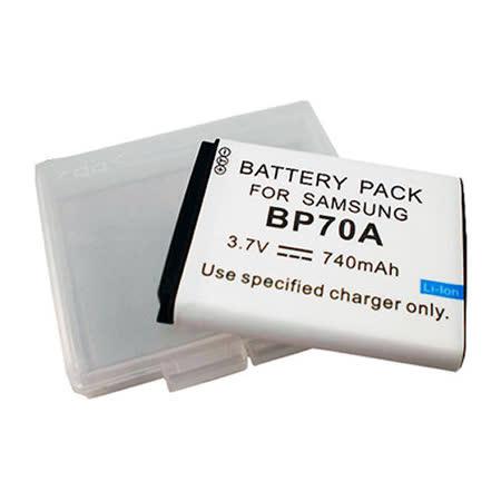 SAMSUNG BP70A 專用電池 740mAh