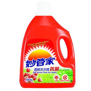 妙管家抗菌洗衣精4000ml