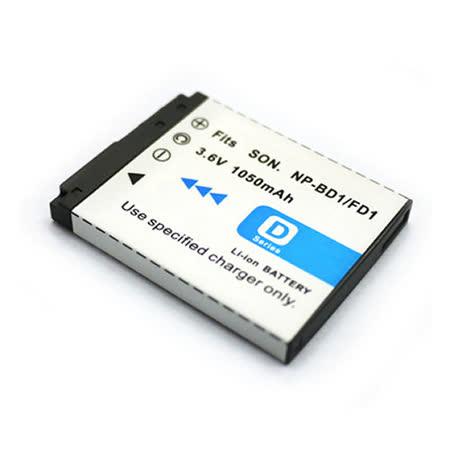 SONY NP-BD1 專用電池 1050mAh