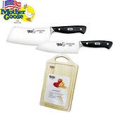 頂級德國鉬釩鋼材超值雙刀組合-美國鵝媽媽K307切刀+K302冷凍/麵包刀+抗菌防霉橡木砧板(小)T18A
