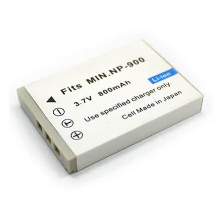 Konica Minolta NP900 專用電池 800mAh